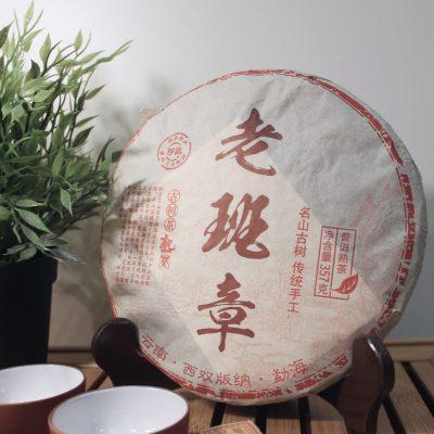 Менхай Ча Ван