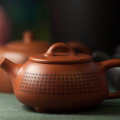 Чайник из исиньской глины