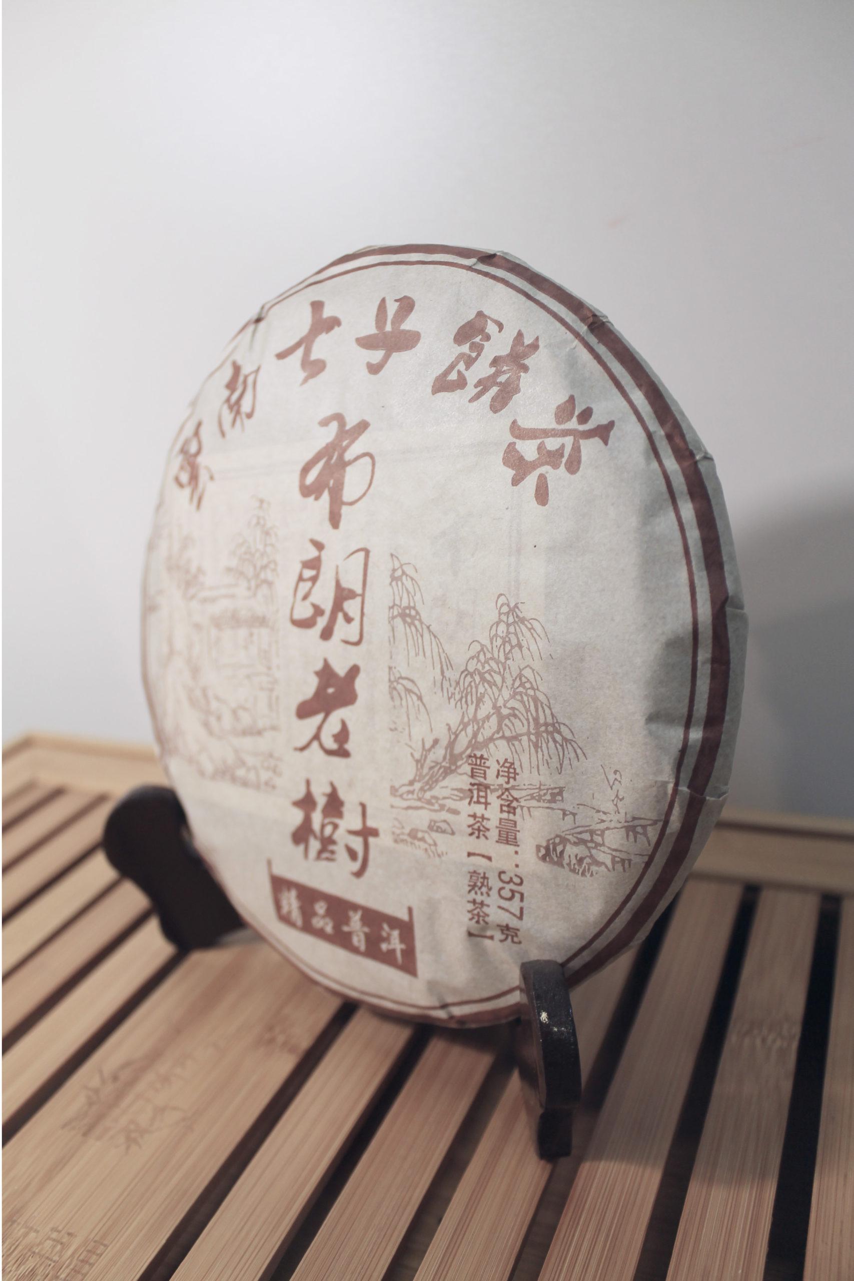 Шу Пуэр Булань Лао Шу